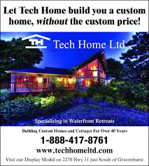 Tech Home Ltd logo
